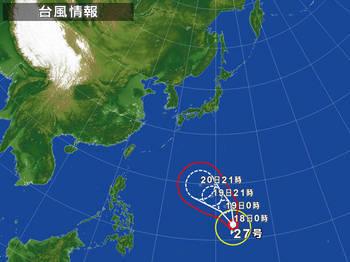 台風27号 2013 進路予想
